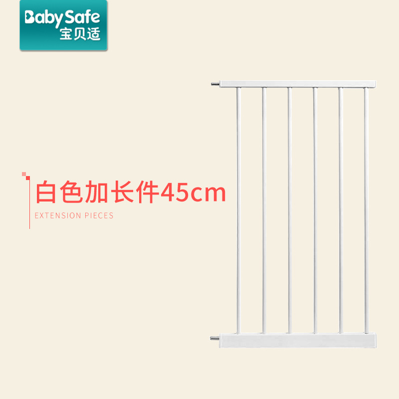 Babysafe 45cm Extensions A Gate At The Stairs  Guardrail Safety Bar Pet Door Children Fence Gate Handrail
