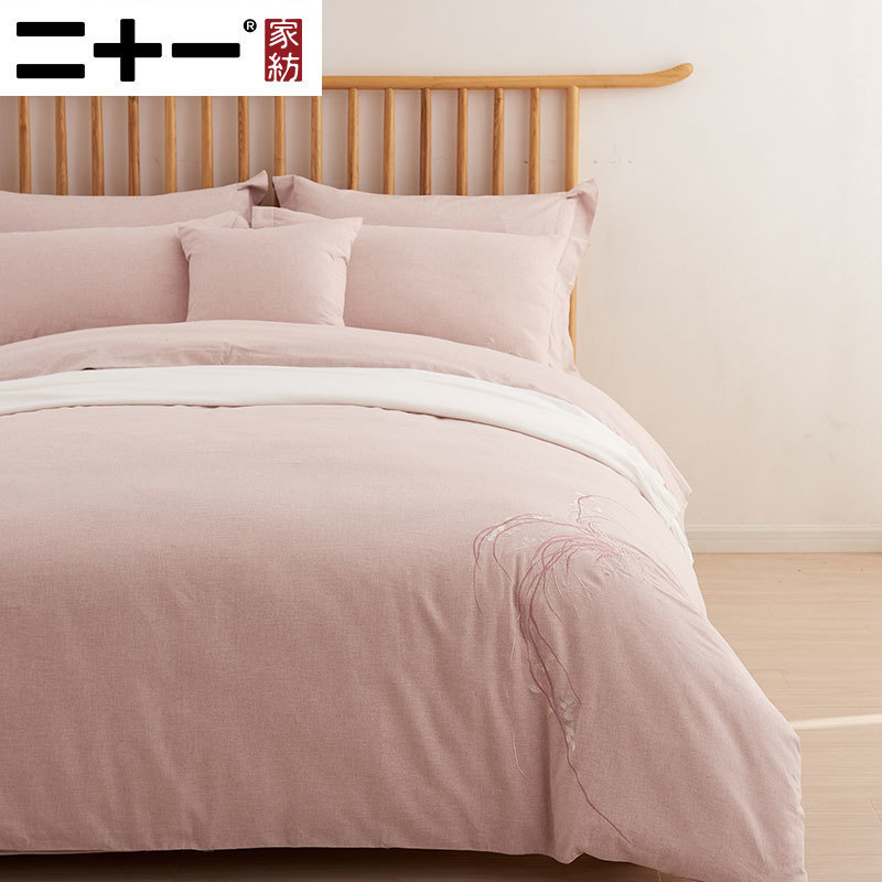 Full Cotton Sanding Four Paper Set Thickening Keep Warm Bedding Article New Chinese Style Powder Quilt Cover Embroidered