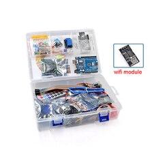 Самый полный Rfid стартовый набор для Arduino R3 обновленная версия Обучающий набор с учебником и подарком ESP8266 Wifi модуль