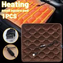 Подогреватель для обогрева автомобиля подушка сиденья с подогревом