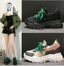 Ladies sports shoes breathable outdoor casual ladies lace up 2020 fashion women