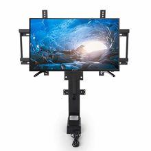500 1000MM Stroke Automatic 220V AC TV Lift Mount Bracket & Controller