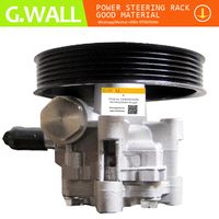 for Hydraulic Power Steering Pump For Mitsubishi LANCER CY CZ 2007 OUTLANDER CWO 4450A107 10039EGT 4450A107