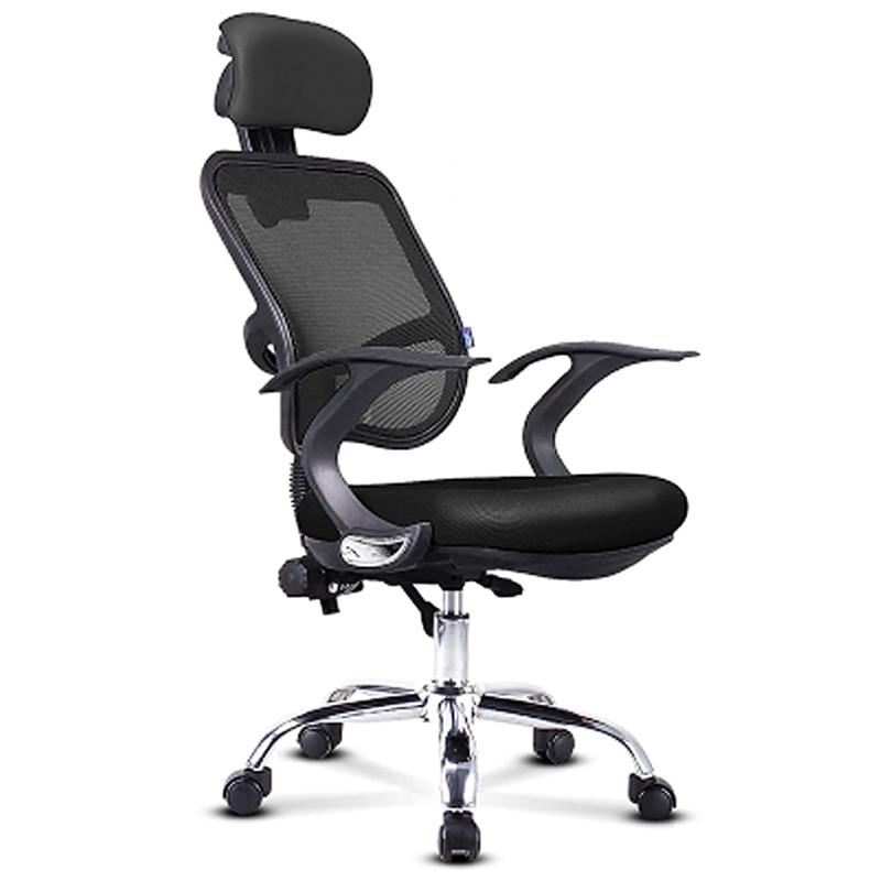 Office Chair Office Furniture Simplicity Originality Light Extravagant Taburete Massage Mesh Chair Silla Escritorio