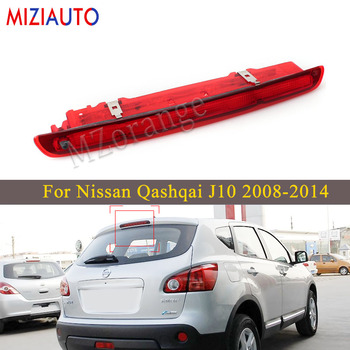 LED Third Brake stop light For Nissan Qashqai J10 2008 2009 2010 2011 2012 2013 2014 high Brake Rear Positioned mount Lamp roof rack boxes side rails bars luggage carrier a set for nissan qashqai 2008 2014 2009 2010 2011 2012 2013