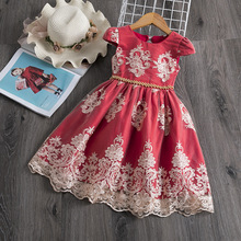 Red Kids Dresses for Girls Flower Lace Tulle Dress Wedding Little Girl Ceremony Party Birthday Dress Children Summer Clothing 2017new china traditional red color girls children princess dress embroidery lace wedding birthday party ceremony dress for kids