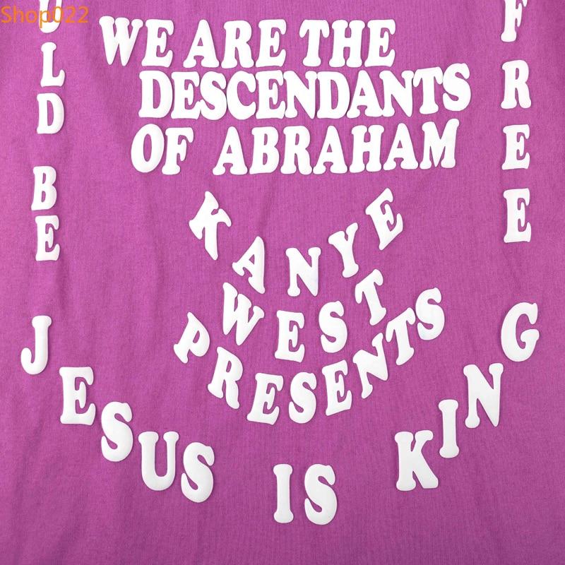 Jesus Is King John 8;30 Kingfisher Foam Print Tees 3