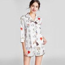 Spring Summer Print Women Faux Silk Pajamas Set Simple Leisu