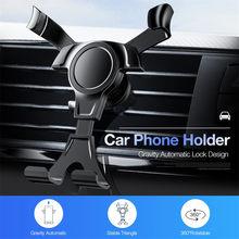 Vente chaude gravité Voiture Voiture Support de téléphone évent montage Autos Carro Support pour iphone Samsung Baseus Coche Support