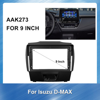 9 Inch Android 2 Din Car Auto Radio Multimedia fascia For Isuzu D-Max 2012 Panel Dashboard Mount Installation Car DVD Frame Kits image