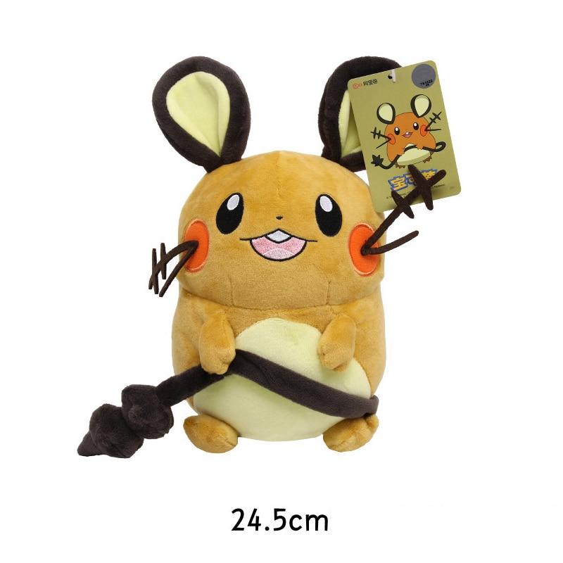 24.5cm Dedenne