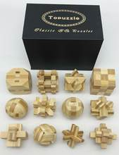 Set of 12PCS IQ Educational Bamboo Burr Puzzle Interlocking Mind Brain Teaser Puzzles Game Gift for Adults Children