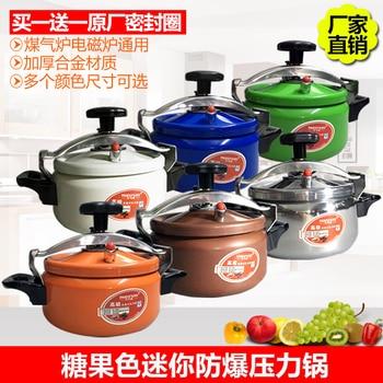 Color mini pressure travel cooker rubber seal explosion proof pressure pot small gas cooker pressure-cooker travel cooking pan