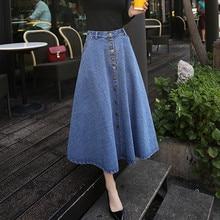 Lguc.H Hoge Taille Denim Rok Casual Vintage Vrouw Lange Rok Een Lijn Klassieke Jeans Rok Vrouwen Mode 2020 Longue Jupe jeans Xs