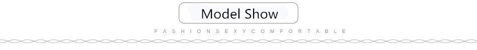 04model show