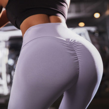 Sport Leggings Women Gym High Quality Fitness Leggins Solid Color High Waisted Push Up Pants Wear Clothing