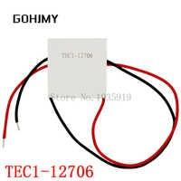 Elemento peltier TEC1-12706 Módulo de peltier termoeléctrico 12706 TCE 12V diy refrigerador enfriador Peltier TEC1-12706 GOHJMY