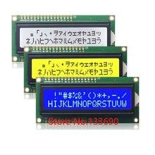 Tela de display lcd, 5v 1602 16*2 16x2 lcm tela dupla pin up e baixo interface hd44780 ou splc780d compatível com