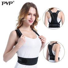 Men women children black posture corrector shoulder support belt corset back