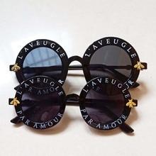 HJYBBSN Parent-child Alphabet Sunglasses Tide Children's Glasses Sungla