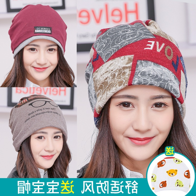 Confinement Hat Spring Hat Postpartum Hat Pregnant Women Hat Beanie From Women's Maternal One Size Hair Band Summer Thin Section