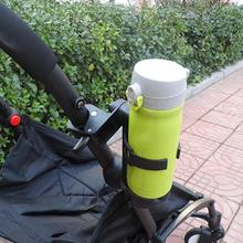 цена на New Arrival Bicycle Water Cup Holder Baby Milk Bottle Drink Motorcycle Water Cup Holder Cycling Bicycle Stroller Accessories