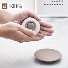 Xiaomi Jordan&Judy Sub bottle Box Press Bottle Shampoo Shower Gel Box Household Hand Sanitizer Bottle Hand Washing Artifact