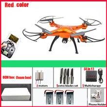 Syma x5sw 4-ch 2.4ghz 6-axis rc quadcopter com 2mp hd câmera auto pairando modo headless rc zangão syma X5sw-1Upgraded versão