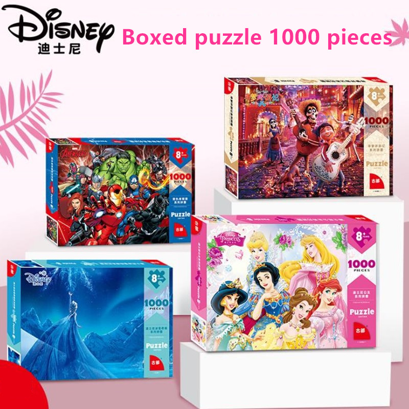Disney Jigsaw Toys 1000 Pieces Of Adult Paper Puzzle Toys