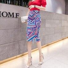 Повседневная мода, Женская юбка с принтом, сексуальная юбка с высокой талией и разрезом, модная облегающая женская облегающая юбка