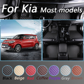 Custom Made Car Floor Mats For KIA rio 3 sportage ceed soul optima sorento Waterproof Floor Mats image