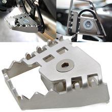 Педаль заднего тормоза для мотоцикла увеличитель удлинитель