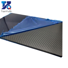 200X300 Mm Hoge Composiet Hardheid Materiaal Carbon Fiber Board 0.5, 1,1.5, 2,3, 4, 5Mm Carbon Plaat Panel Lakens