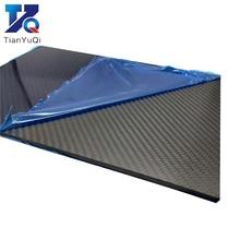 Panneau composé élevé de Fiber de carbone de matériel de dureté de 200X300mm 0.5, 1,1.5, 2,3, 4, feuilles de panneau de plat de carbone de 5mm