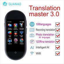 Portable Smart 108 language voice translator portable Dual Philips Speakers 44 Photo Translate instant voic instant translat