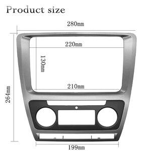 Image 1 - 2 Din Radio Frame konsola do Skoda Octavia 2010 ~ 2013 samochodowy sprzęt Audio Stereo DVD Panel montaż zestaw na deskę rozdzielczą montaż montażowy