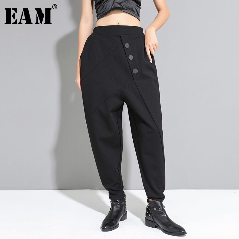 [EAM] High Elastic Waist Black Button Stitch Harem Trousers New Loose Fit Pants Women Fashion Tide Spring Autumn 2020 1D677