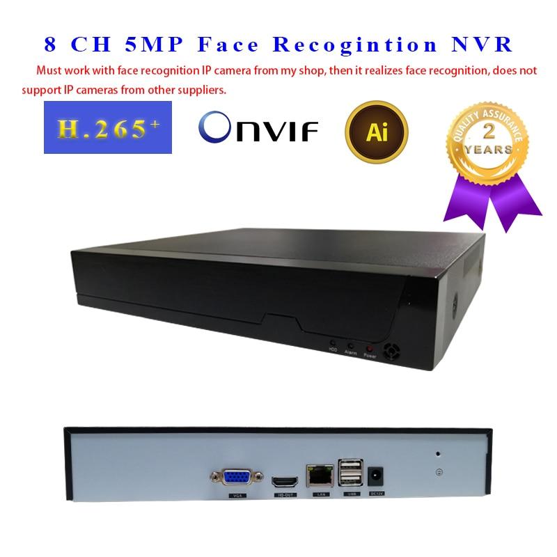 Распознавание лиц NVR 8 CH P2P IP видеорегистратор поддерживает H.265 264 Onvif 1HDMI + 1VGA смарт-видео анализ для IP камеры CCTV NVR