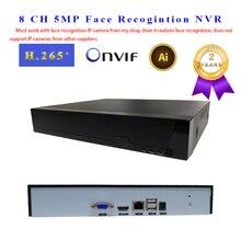 Видеорегистратор с функцией распознавания лиц, NVR, 8 каналов, P2P, IP, поддержка H.265, 264, Onvif, 1, HDMI + 1VGA, умный видеокабель для IP камеры, CCTV, NVR