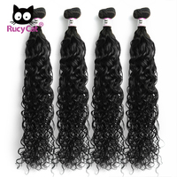 RucyCat Water Wave Natural Color Indian Human Hair Weave Bundles 100% Remy Hair Extension