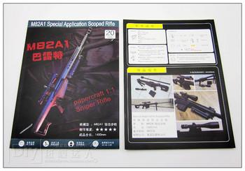100 nowy skalowane Barrett M82A1 12 7mm karabin snajperski 3D papier Model Cosplay broń Kid dorosłych pistolet broń modele papieru pistolet zabawki tanie i dobre opinie Tektury Dorośli Zawodów