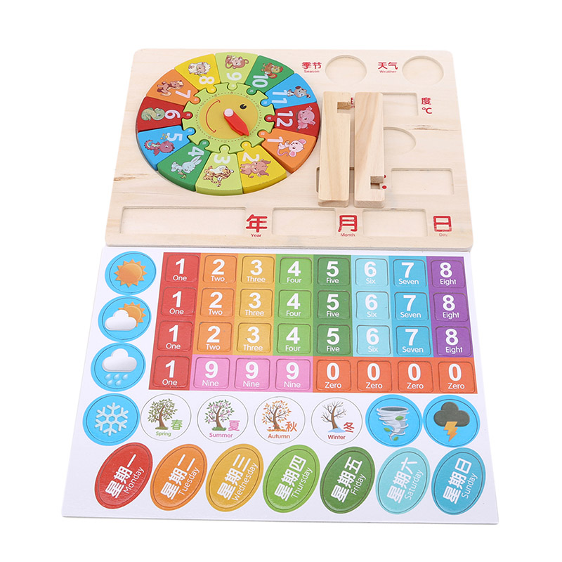 Digital Clock Educational Wooden Toys Baby Kids Cognition 12 Numbers Geometry Wood Puzzle Animal Learn Know Time Calendar ClocK