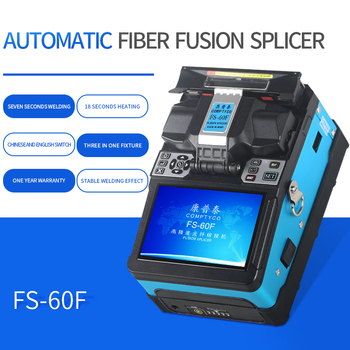 FS-60F Fully Automatic Fiber Optic Welding Splicing Machine Fiber Optic Fusion Splicer Fiber Optic Splicing Machine фото