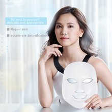 Beauty Equipment Led Photon Home Beauty Mask Instrument Seve
