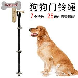 ペット用品メーカー直接販売実用トイレルーム犬ドアベルストラップ犬の訓練ドア開口部看護ベル Lany