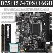 B75 LGA 1155 Motherboard set with Intel Core I5 3470S CPU 2Pcs 2x8GB=16GB 1600MHz DDR3 Desktop Memory SATA III USB 3.0 VGA HDMI