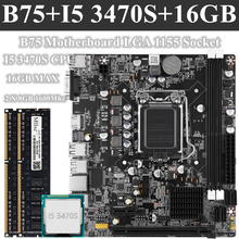 B75 Lga 1155 Moederbord Set Met Intel Core I5 3470S Cpu 2 Stuks 2X8Gb = 16gb 1600Mhz DDR3 Desktop Geheugen Sata Iii Usb 3.0 Vga Hdmi