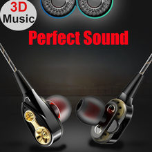 Double Unit Drive In Ear Earphone Bass Subwoofer 3.5mm Earphone for phone DJ mp3 Sport Earphones Headset Earbud auriculares(China)