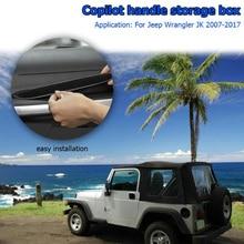 Для Jeep Wrangler JK 07-17 автомобильный внутренний лоток для хранения пассажирского сиденья Органайзер