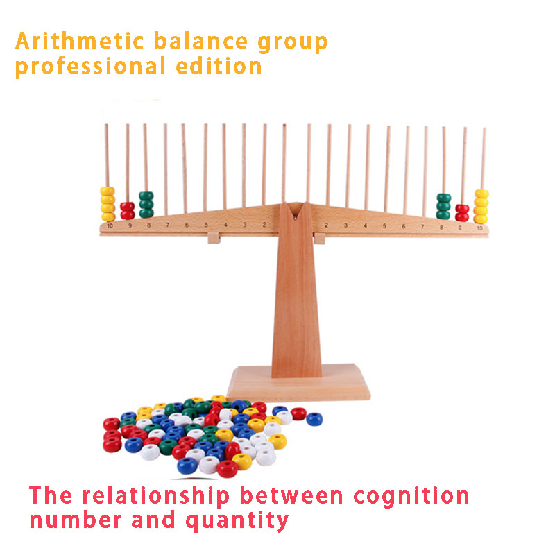 Montessori mathématiques illumination enseignement éducation précoce Version professionnelle de l'équilibre groupe jouets en bois pour enfants